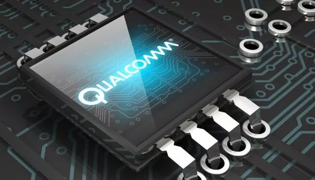 Qualcomm Quick Charge 5.0