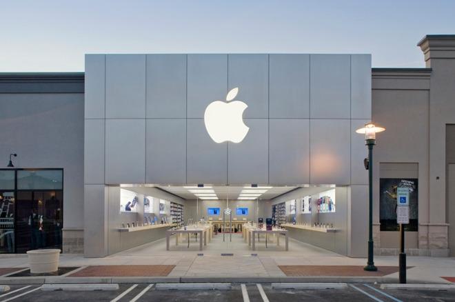 iPhone Mini – noul device Apple